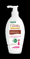 Rogé Cavaillès Hygiène intime Soin naturel Toilette Intime Petite Fille 250ml à AYGUESVIVES
